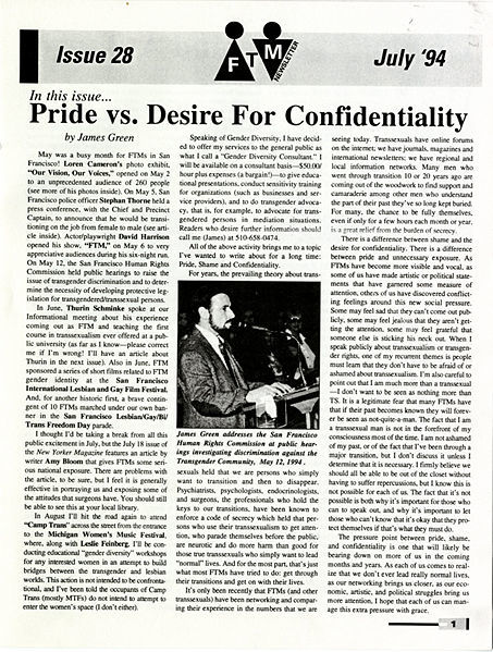 Pride vs. Desire for Confidentiality