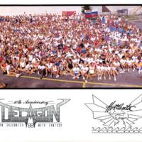Atlanta_River_Expo_1988_AARL.jpg